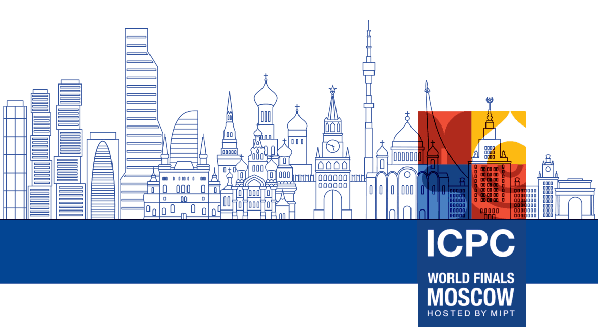 Финал Чемпионата мира ICPC в Москве