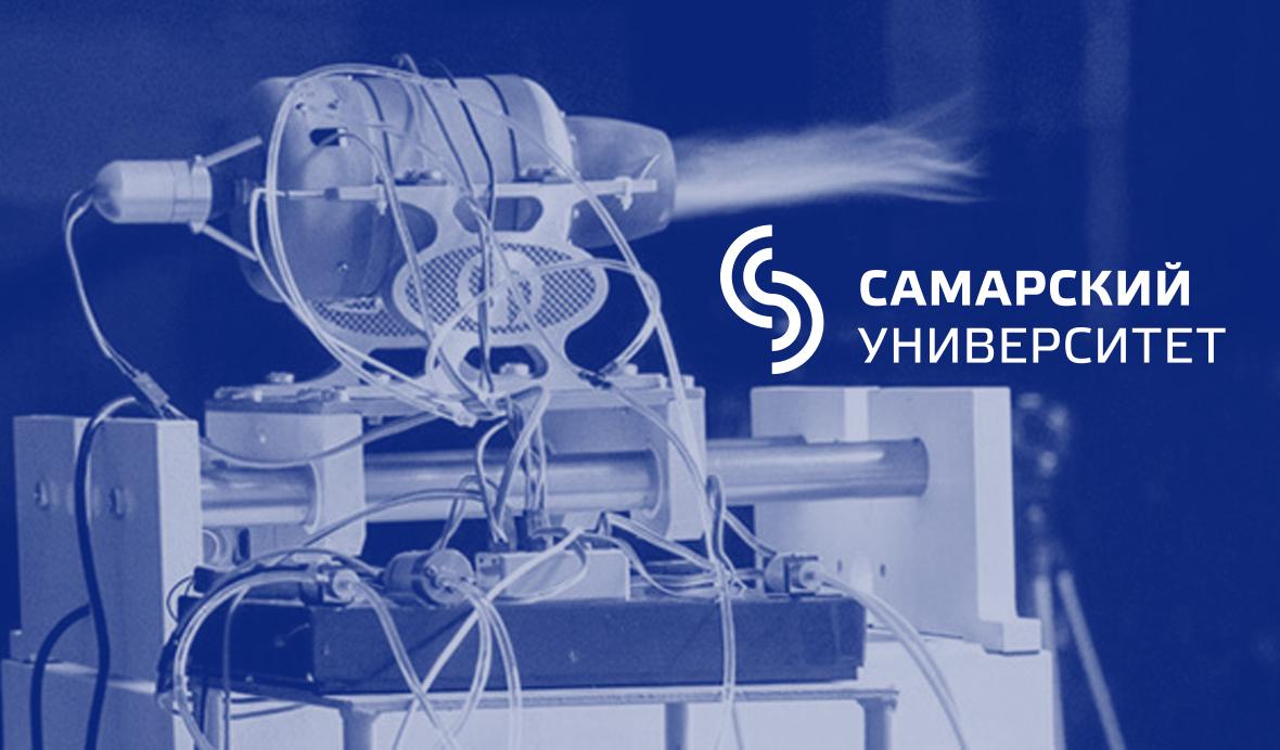 В России создали рабочий газотурбинный двигатель из распечатанных на 3D-принтере деталей