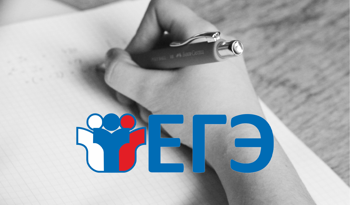 Решение о формате проведения ЕГЭ - 2022 будет принято осенью - Рособрнадзор